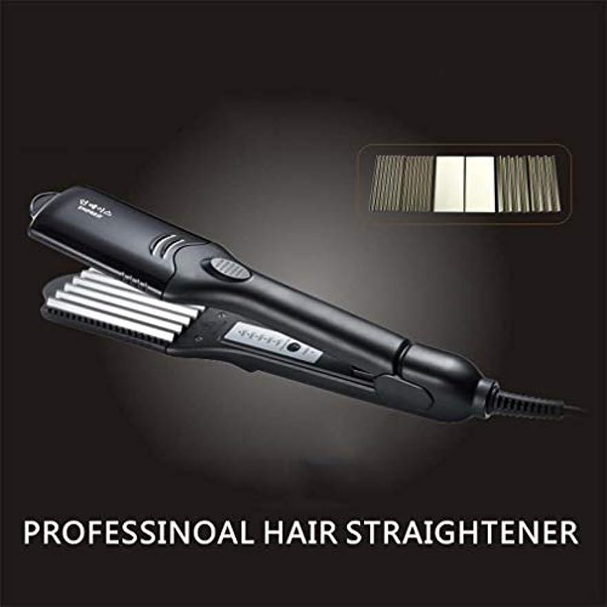 異常な小説堀多機能ストレートヘアアイロン4イン1ヘア変更コーンホットプレート変える電気スプリント,黒