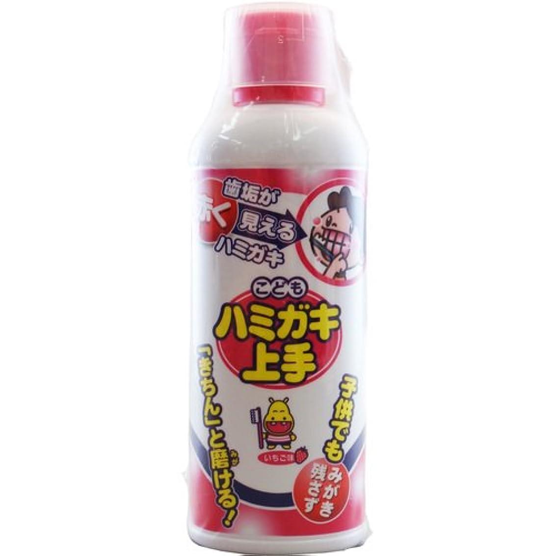 政権確執伝統的こどもハミガキ上手 イチゴ味(お徳用) 180mL