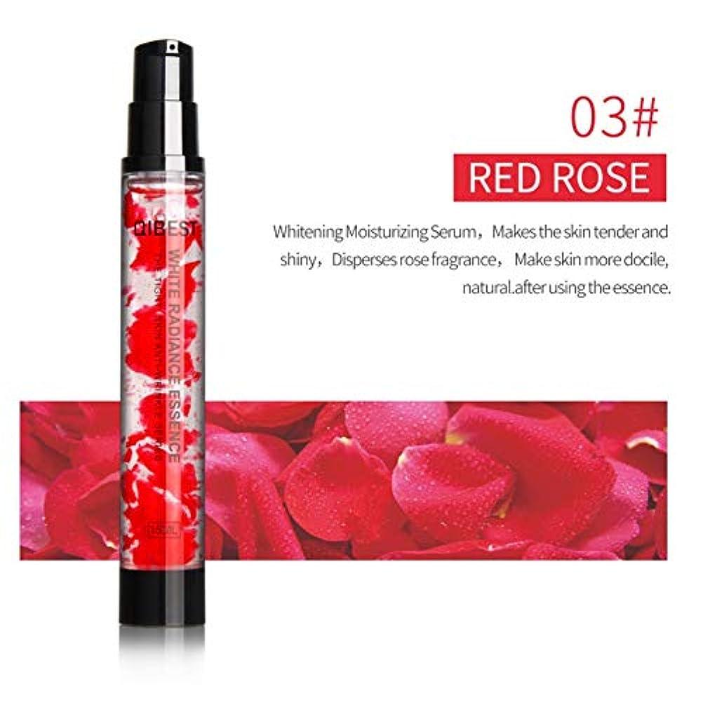 リーク綺麗な送信するCutelove 美容液 セラム 保湿効果 肌を明るく、柔らかく ローズの香り 【レッド】