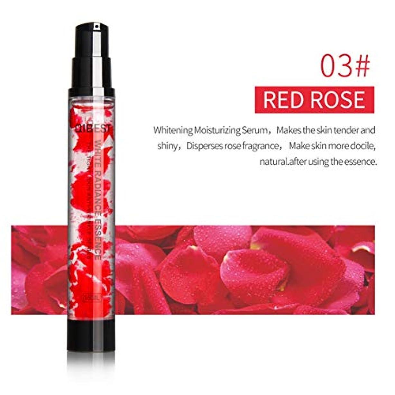 挨拶する持続的変えるCutelove 美容液 セラム 保湿効果 肌を明るく、柔らかく ローズの香り 【レッド】