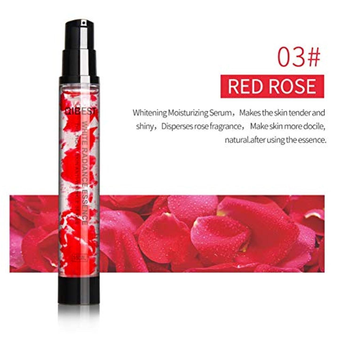 文芸表現低いCutelove 美容液 セラム 保湿効果 肌を明るく、柔らかく ローズの香り 【レッド】