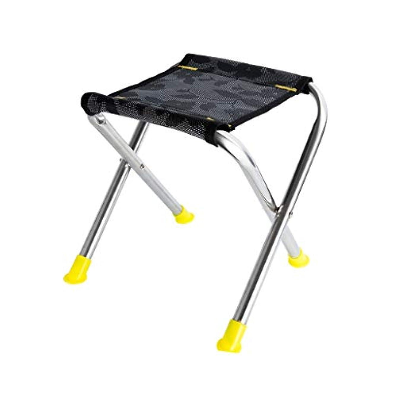 スプリット公平座標ポータブルバーベキュースツール、黒小さな折りたたみスツール屋外スツールキャンプスツール釣りスツールピクニックベンチ (Size : 25*26CM)