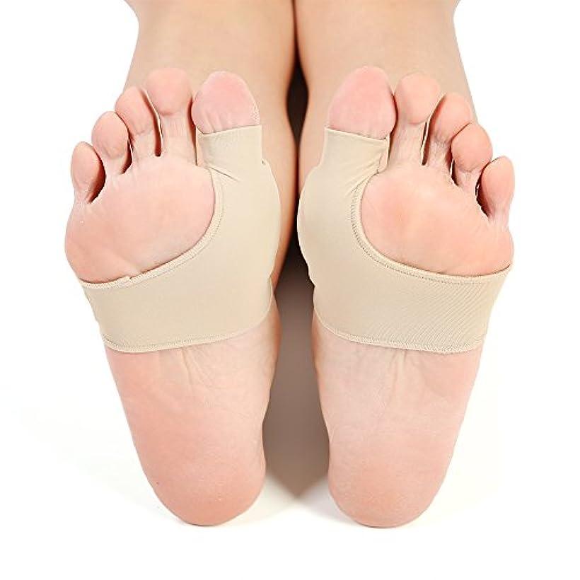 かかとサポート 保護 外反母趾 サポーター 矯正 足指パッド