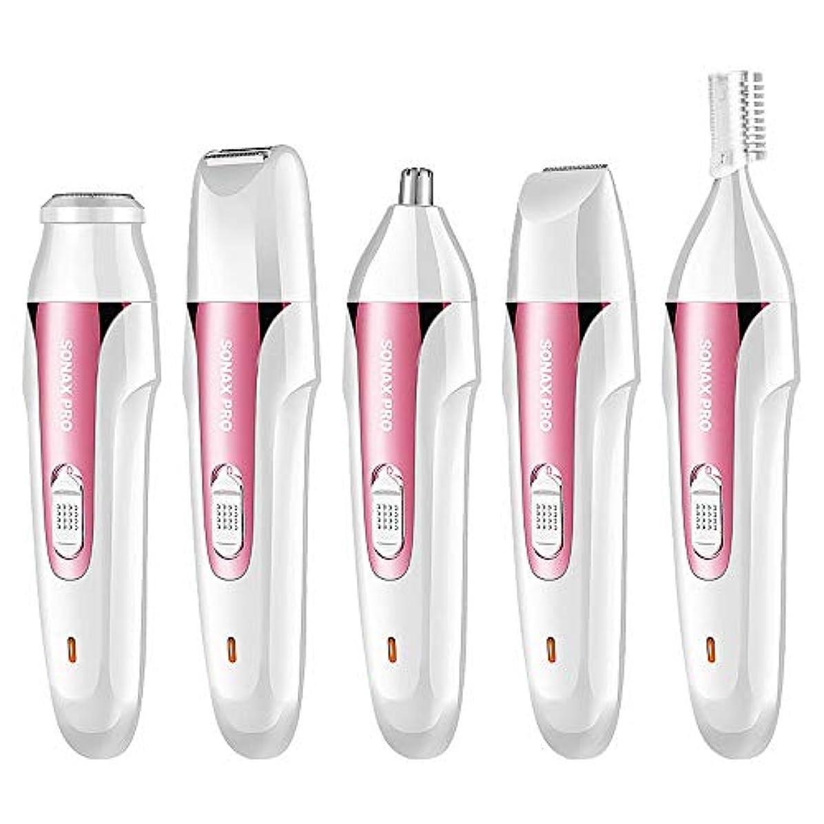 チェス背の高いヤング鼻毛カッター はなげカッター 電気鼻耳トリマー、眉毛トリマー、オールインONEヘアーリムーバー女性、無痛カミソリテクノロジー (Color : Pink, Size : USB)