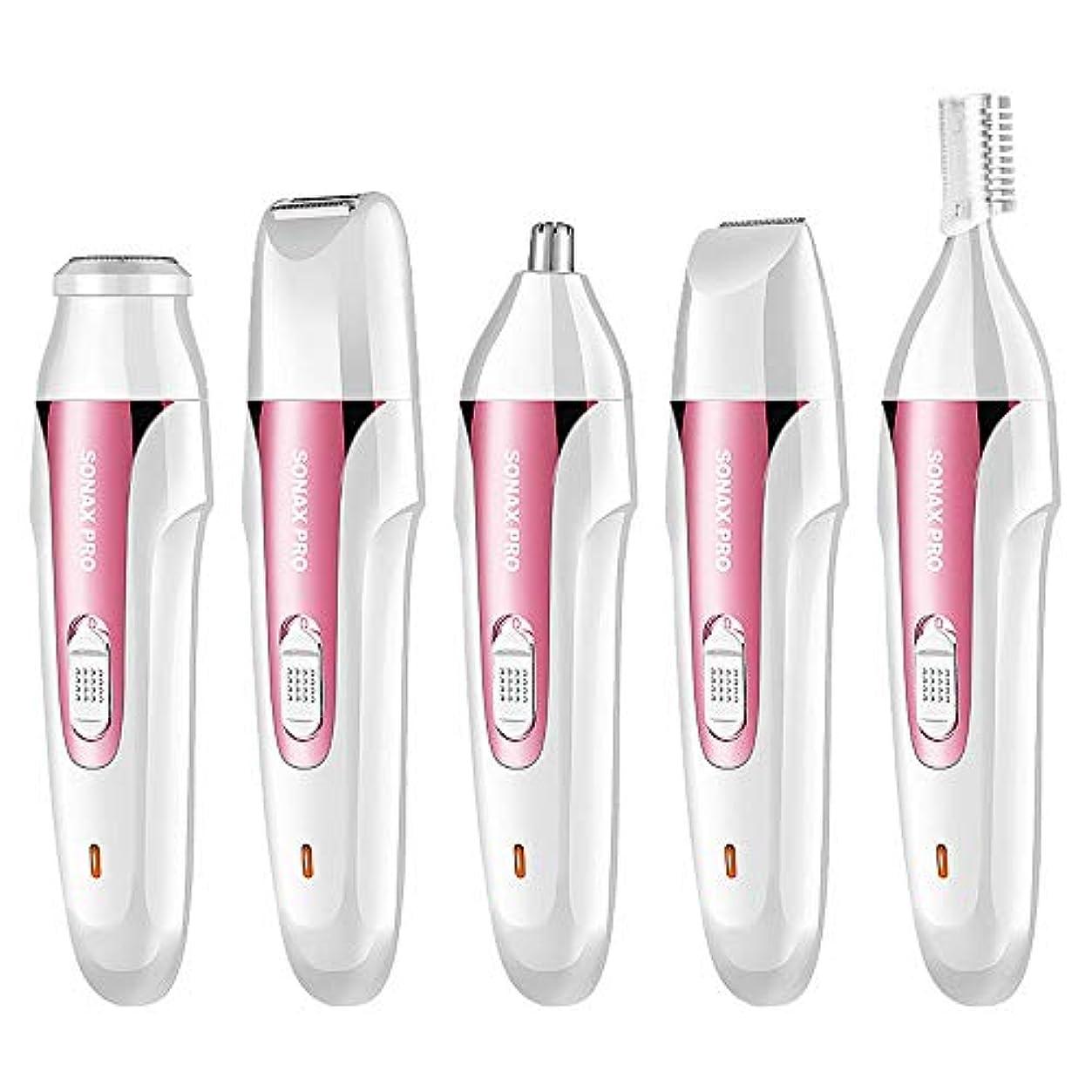 レキシコン強調正午電気鼻耳トリマー、眉毛トリマー、オールインONEヘアーリムーバー女性、無痛カミソリテクノロジー シェービングをお楽しみください (Color : Pink, Size : USB)