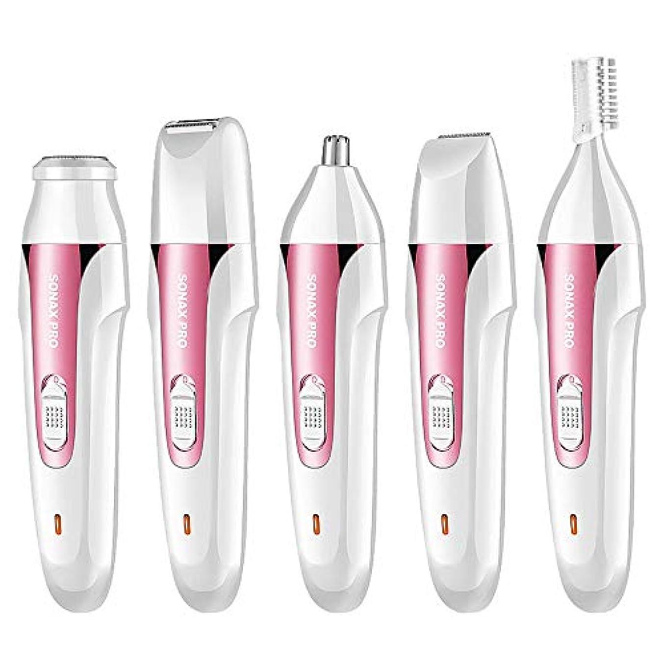 シャッフルガム詳細に電気鼻耳トリマー、眉毛トリマー、オールインONEヘアーリムーバー女性、無痛カミソリテクノロジー メンズ ムダ毛トリマー 耳毛 鼻毛切り (Color : Pink, Size : USB)