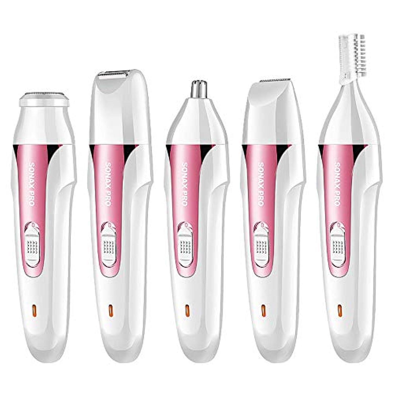 発生する無駄郡鼻毛カッター はなげカッター 電気鼻耳トリマー、眉毛トリマー、オールインONEヘアーリムーバー女性、無痛カミソリテクノロジー (Color : Pink, Size : USB)