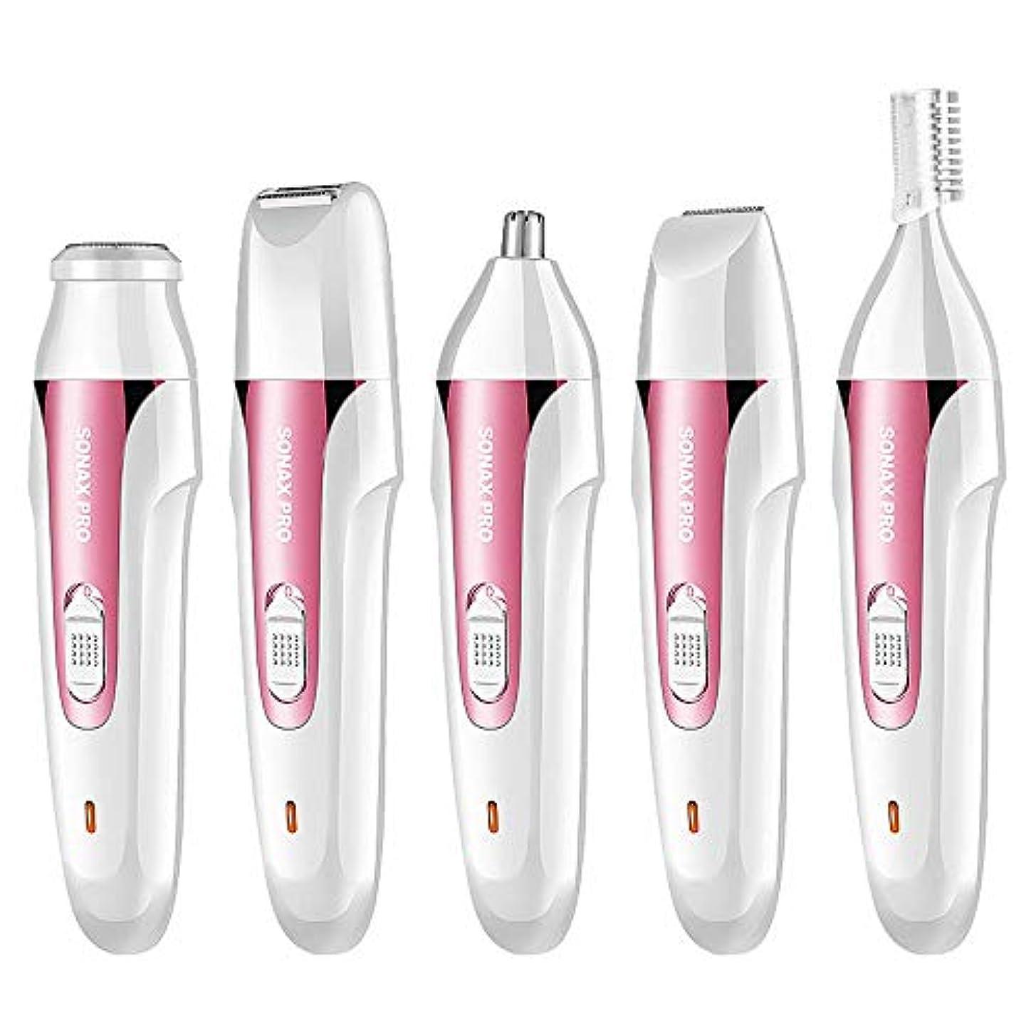 無駄だ軌道かる電気鼻耳トリマー、眉毛トリマー、オールインONEヘアーリムーバー女性、無痛カミソリテクノロジー メンズ ムダ毛トリマー 耳毛 鼻毛切り (Color : Pink, Size : USB)