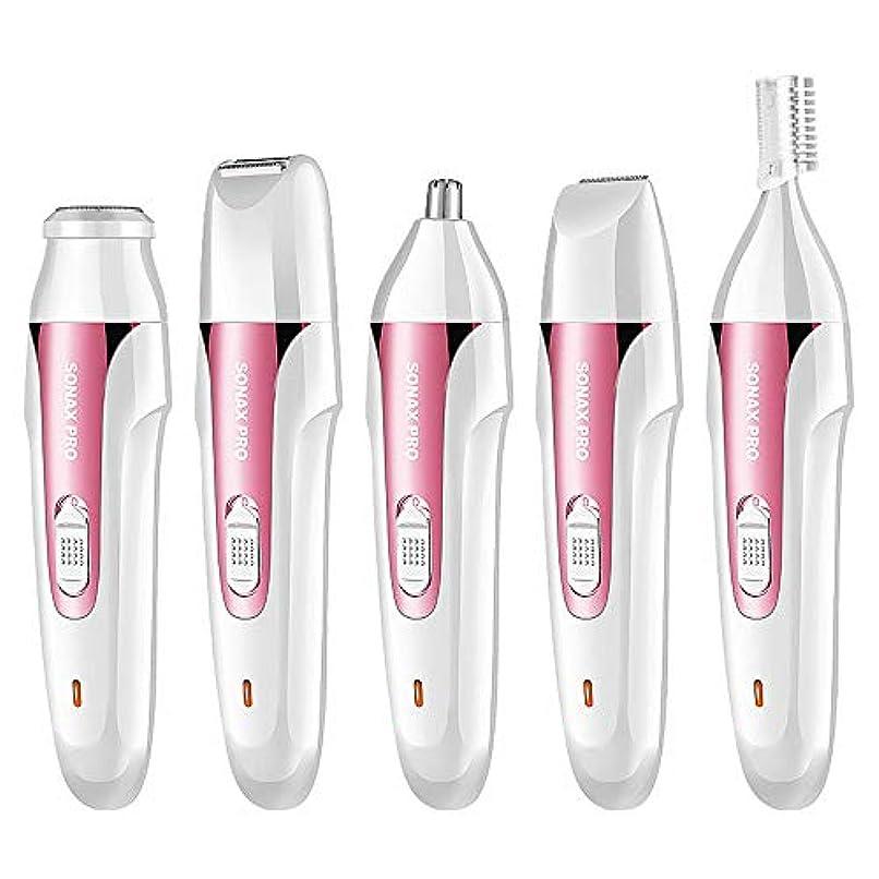 女性横向き前述の電気鼻耳トリマー、眉毛トリマー、オールインONEヘアーリムーバー女性、無痛カミソリテクノロジー (Color : Pink, Size : USB)