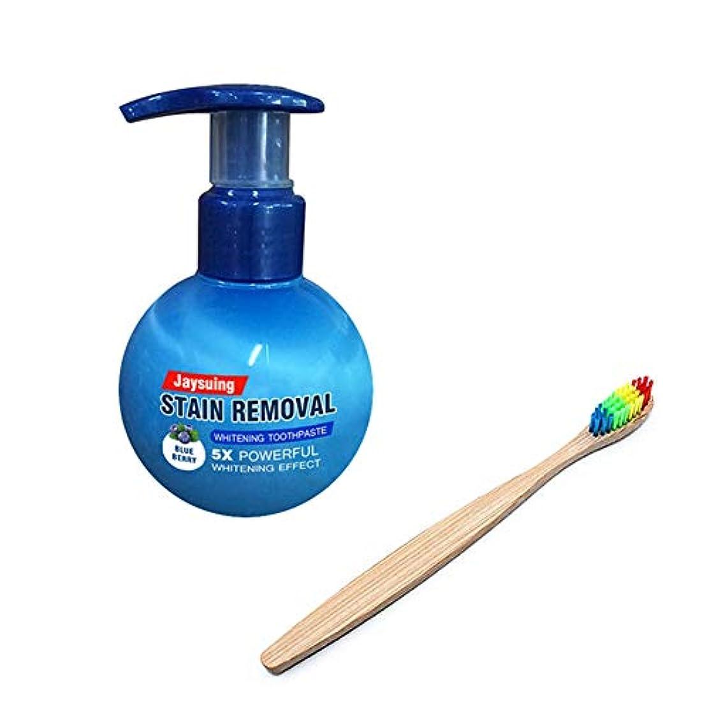 イノセンス活発レーザSweetiChic ホワイトニング歯磨き粉 集中的な汚れ除去 美白 出血ガムと戦う 歯ブラシ付き 歯磨き