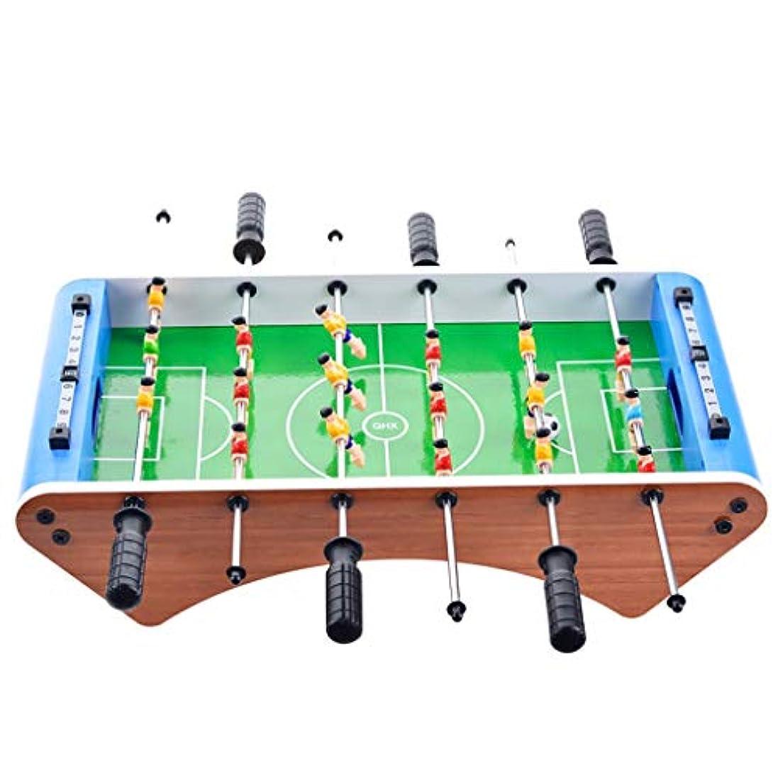 限界絞る予感サッカーテーブルテーブルゲームフーズボールテーブルテーブルサッカーゲーム子供のゲームテーブル子供のおもちゃパズルゲーム適した3歳の子供のためのギフト (Color : BLUE, Size : 50*25*12.5CM)
