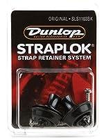 Dunlop ダンロップ ロックピン SLS1103BK Original Black 〔np〕 【Ebiオリジナルピック付】