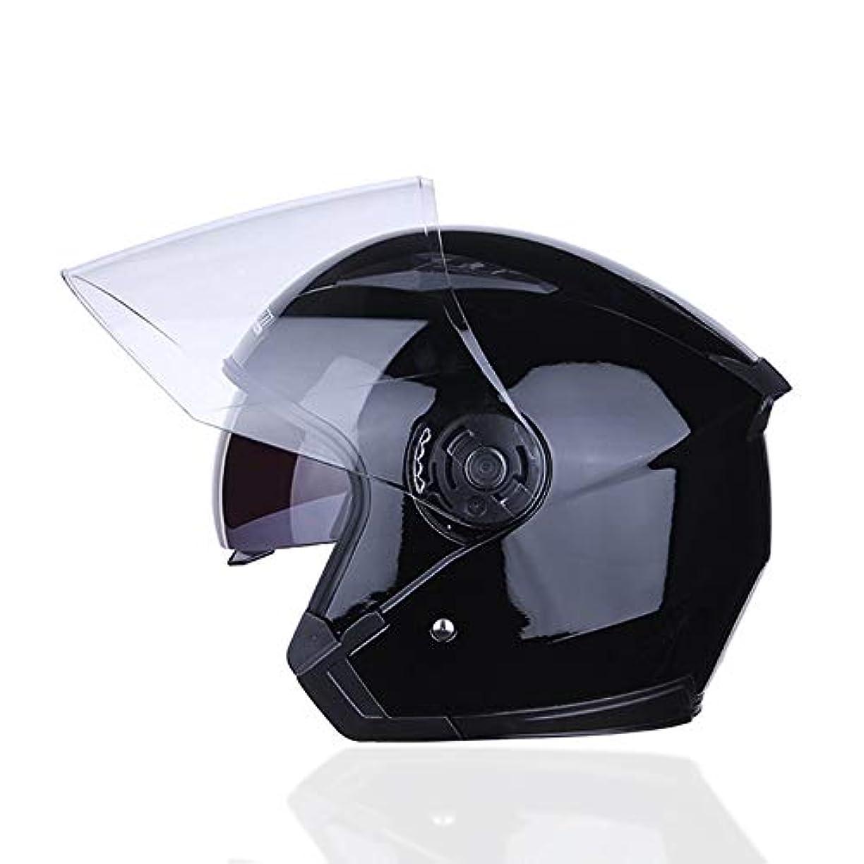 十分ペレット余韻ZXF オートバイのハーフヘルメット/ハーフヘルメットの男性と女性のモデル四季電気自動車ダブルレンズヘルメットホワイト/グレー/ブラック/イエロー 安全 (色 : Black, Size : M)