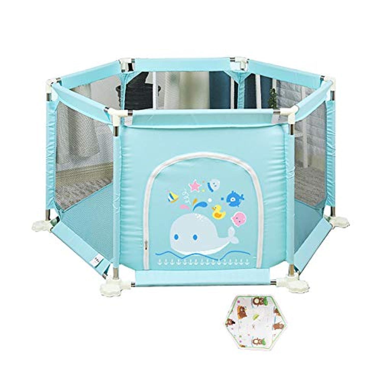 子供クッション、子供の保護フェンス屋内と屋外の通気性の遊びゲームベビーの遊び場 (色 : 青, サイズ さいず : 73cm)