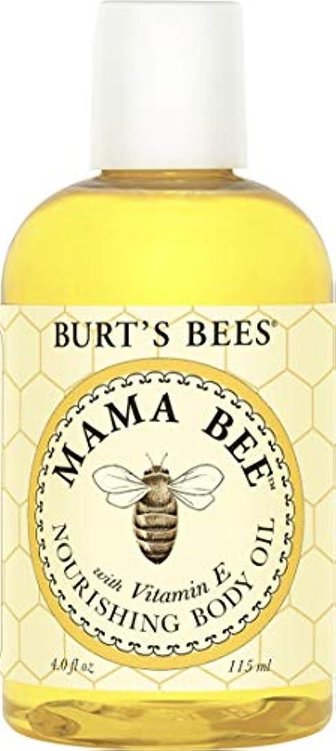 偶然の確立勤勉Burt's Bees 100% Natural Mama Bee Nourishing Body Oil, 4 Ounces by Burt's Bees