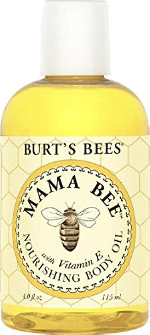 権限ずんぐりしたテキストBurt's Bees 100% Natural Mama Bee Nourishing Body Oil, 4 Ounces by Burt's Bees