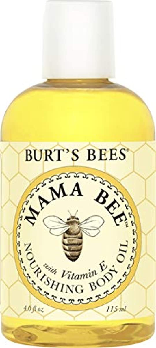 マーティンルーサーキングジュニア貧困甘美なBurt's Bees 100% Natural Mama Bee Nourishing Body Oil, 4 Ounces by Burt's Bees