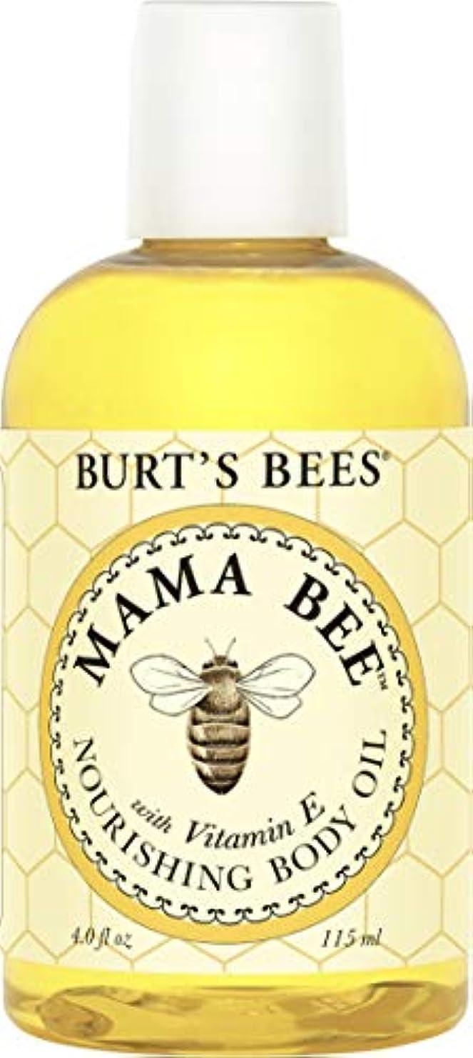 栄光のに対応するジュースBurt's Bees 100% Natural Mama Bee Nourishing Body Oil, 4 Ounces by Burt's Bees