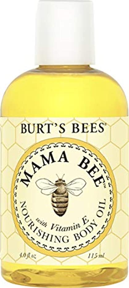 ビンパース狂人Burt's Bees 100% Natural Mama Bee Nourishing Body Oil, 4 Ounces by Burt's Bees