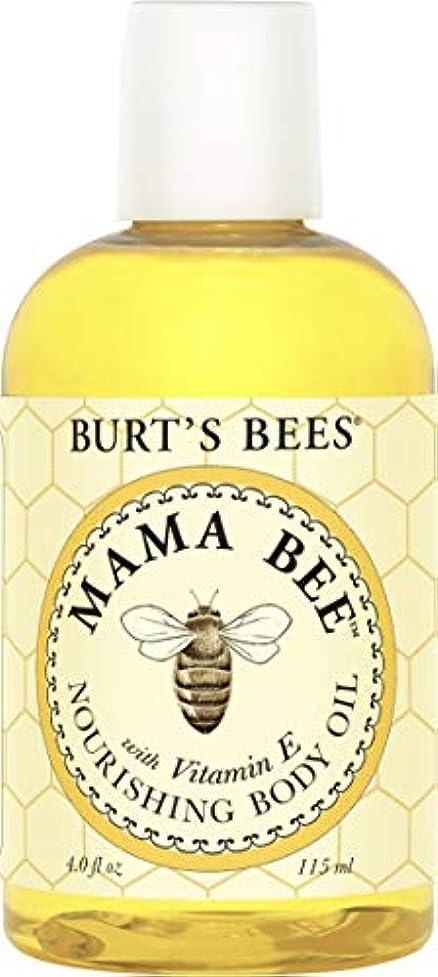 組暴行雑草Burt's Bees 100% Natural Mama Bee Nourishing Body Oil, 4 Ounces by Burt's Bees