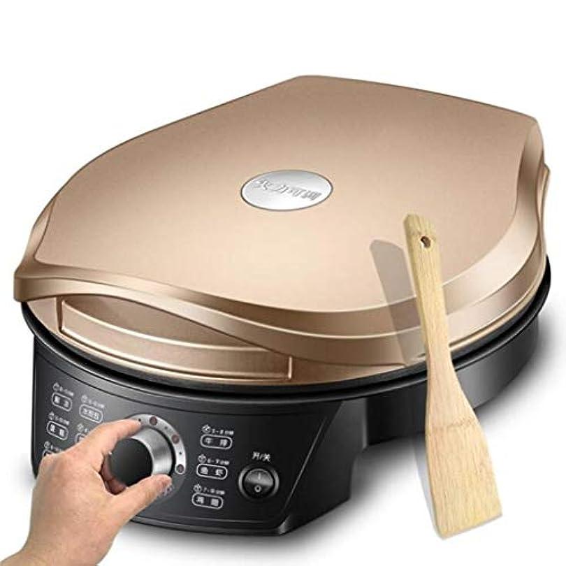 あいまいな滞在変換するピザオーブンキッチン1500Wを行う多機能電気耐熱皿両面感熱ホームマフィンマシンキッチンパンケーキマシンノンスティックパン