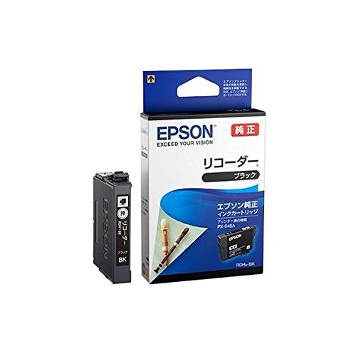 エプソン PX-049A/PX-048A用 インクカートリッ...