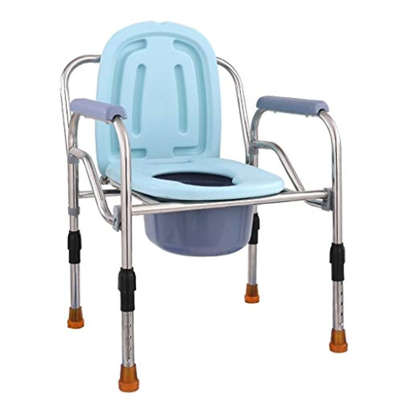 作曲する方法ビザバースツール調節可能な高さ背もたれハンドルバースツールの便器便座ステンレススチールパイプトイレチェア高齢者/身体障害者/妊婦