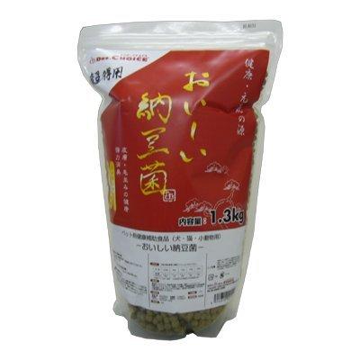 おいしい納豆菌 粒タイプ 1.3Kg...