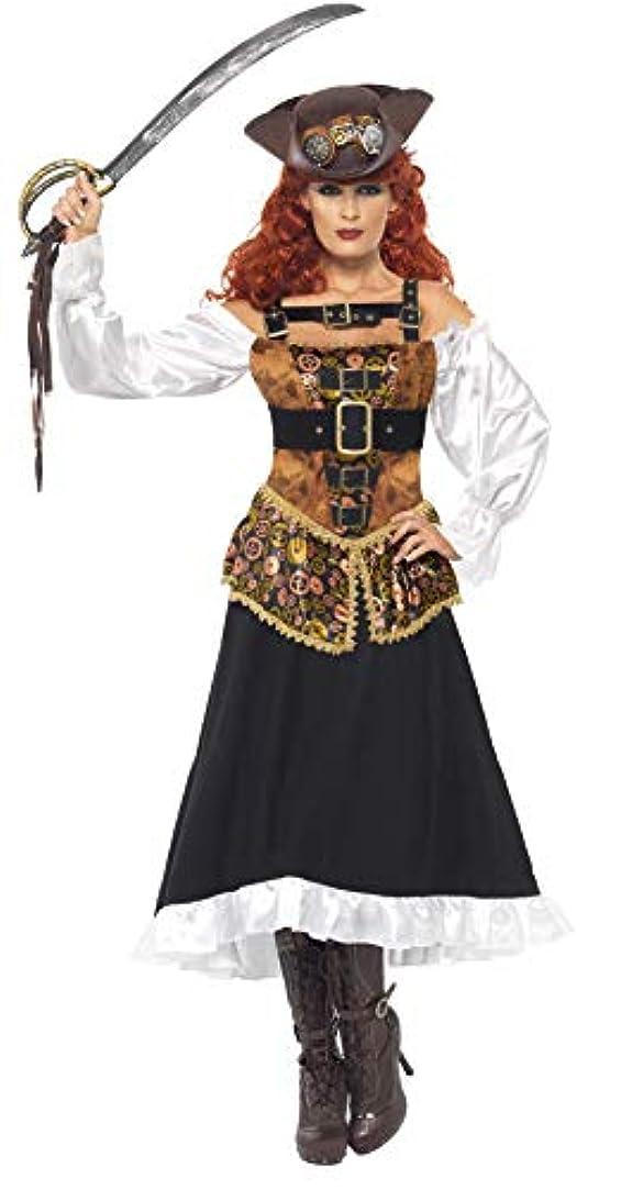 風刺王子そうでなければSmiffys Women's Black/Gold/White Steam Punk Pirate Wench Costume - Us Dress 6-8