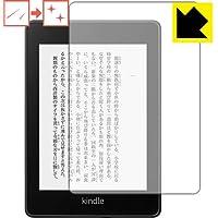 自然に付いてしまうスリ傷を修復 キズ自己修復保護フィルム Kindle Paperwhite (第10世代・2018年11月発売モデル) 日本製