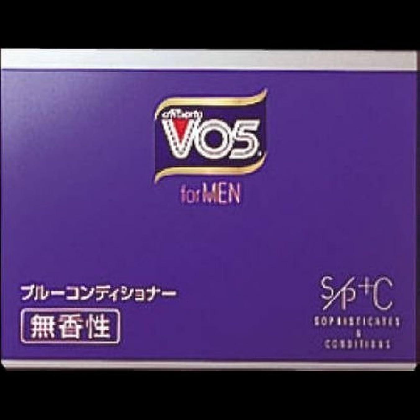 物足りない保険として【まとめ買い】VO5 for MEN ブルーコンディショナー無香性 85g ×2セット
