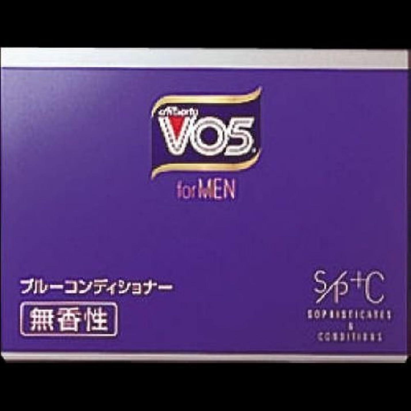 換気する裸エッセイ【まとめ買い】VO5 for MEN ブルーコンディショナー無香性 85g ×2セット