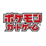 ポケモンカードゲーム サン&ムーン ハイクラスパック2019 BOX