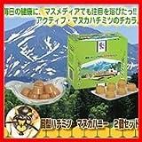 固型ハチミツ マヌカハニー 2個セット