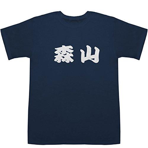 森山 T-shirts ネイビー L【森山 直 太朗】【森山...