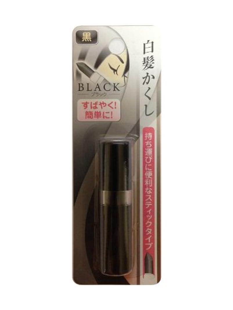 影読書メンテナンス白髪かくし スティックタイプ ブラック