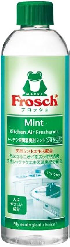 欺くにじみ出るサークルフロッシュ キッチン空間消臭剤 ミント つけかえ用 250ml