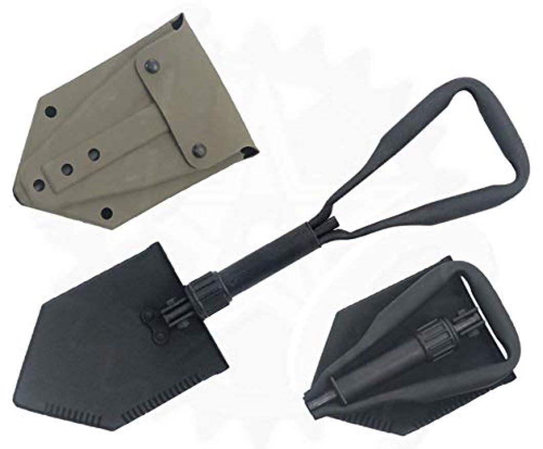 山キルト食堂Tri-Fold Entrenching Tool (E-Tool), Genuine Military Issue, with Shovel Cover by Military issue