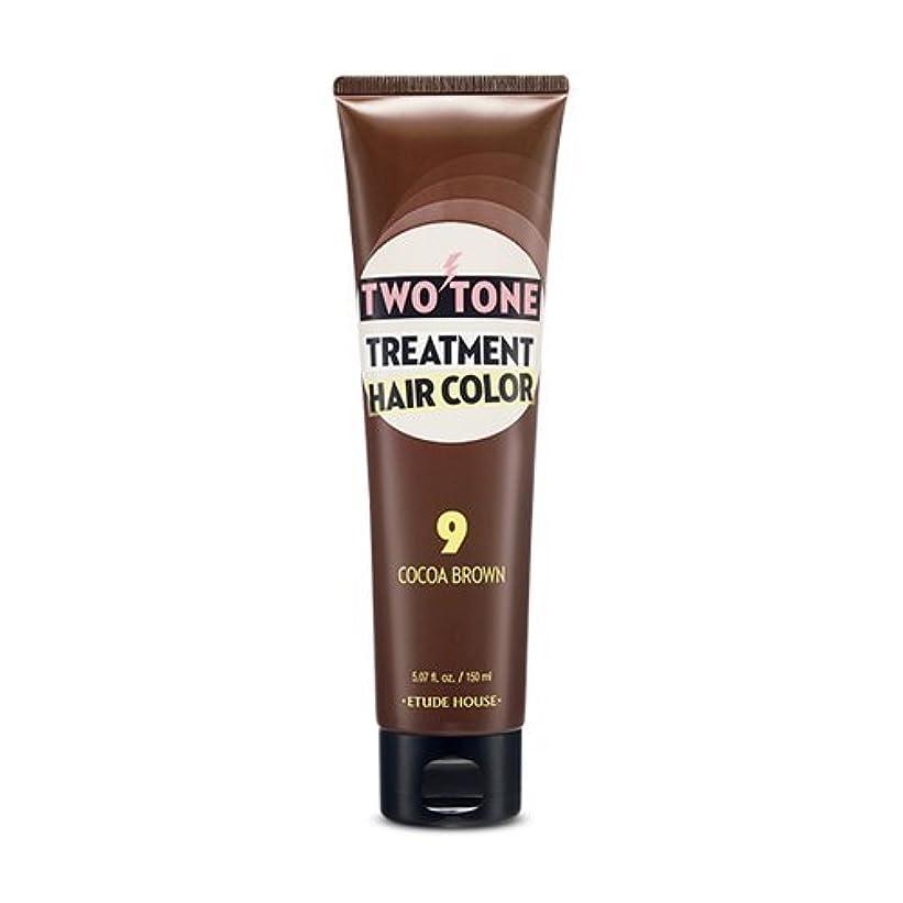 壮大なシェトランド諸島控えるETUDE HOUSE Two Tone Treatment Hair Color 9.COCOA BROWN/エチュードハウス ツートントリートメントヘアカラー150ml [並行輸入品]
