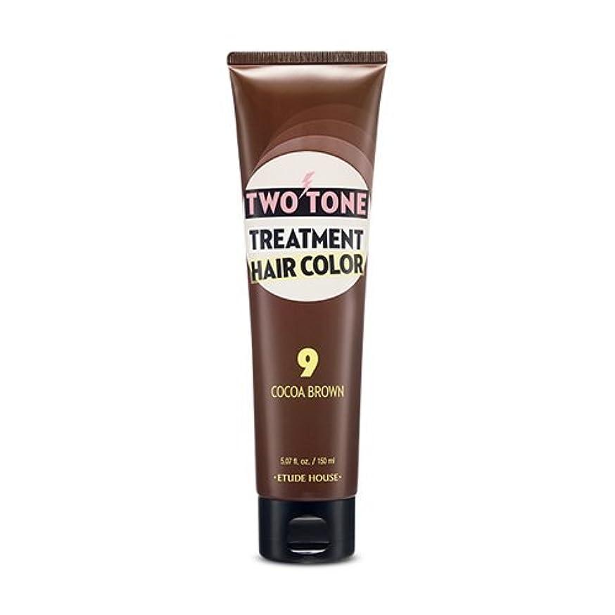 秘密のまあ希望に満ちたETUDE HOUSE Two Tone Treatment Hair Color 9.COCOA BROWN/エチュードハウス ツートントリートメントヘアカラー150ml [並行輸入品]
