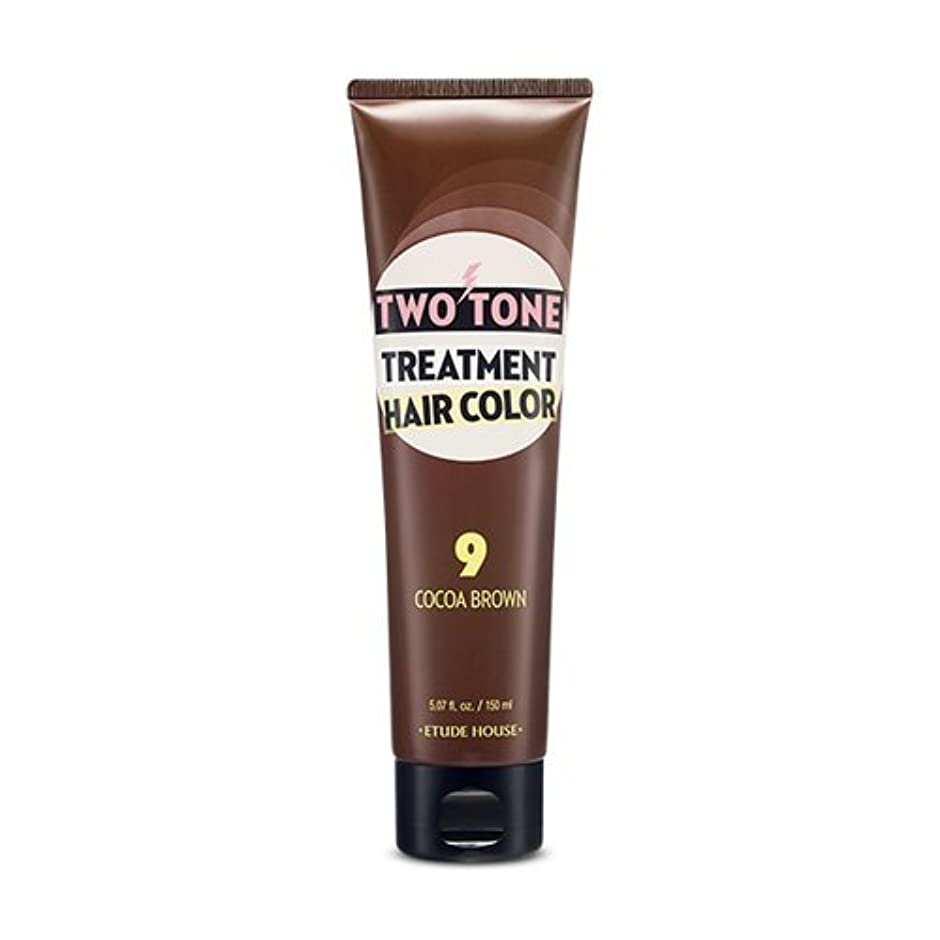 傾向がある教育獲物ETUDE HOUSE Two Tone Treatment Hair Color 9.COCOA BROWN/エチュードハウス ツートントリートメントヘアカラー150ml [並行輸入品]