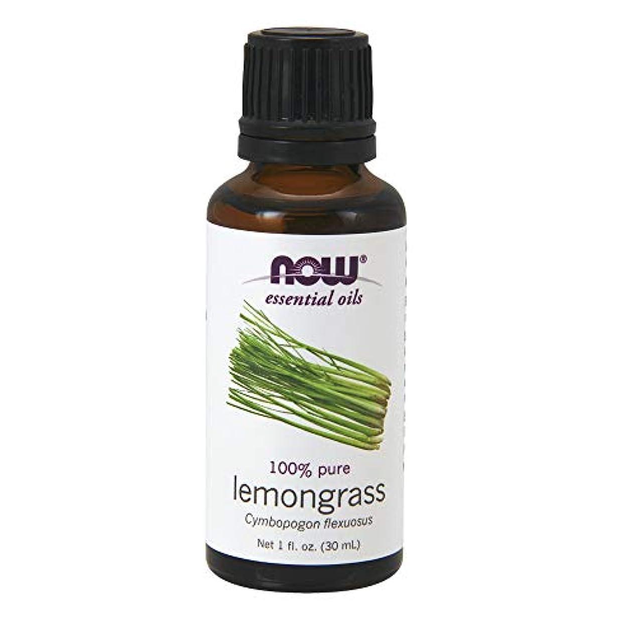レモングラス 精油[30ml] 【正規輸入品】 NOWエッセンシャルオイル(アロマオイル)