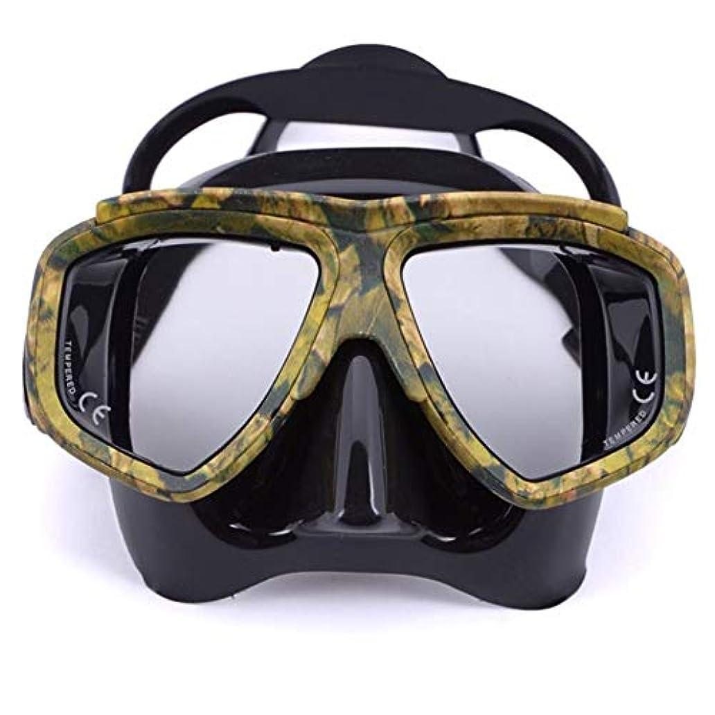 プロの迷彩迷彩スキューバダイビングミラーシュノーケリングレンズフレーム機器安全水泳ゴーグル g5y9k2i3rw1
