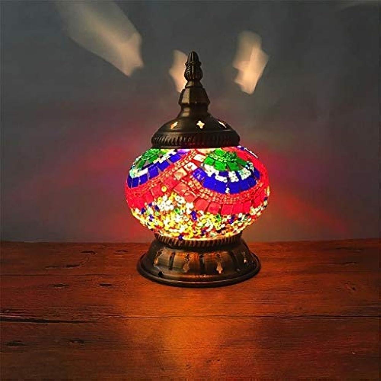 請求書なしで骨折シロス トルコのテーブルランプ、レトロな金属ディスプレイランプ屋内照明ムードランプレストランバー寝室リビングルーム (Color : S)