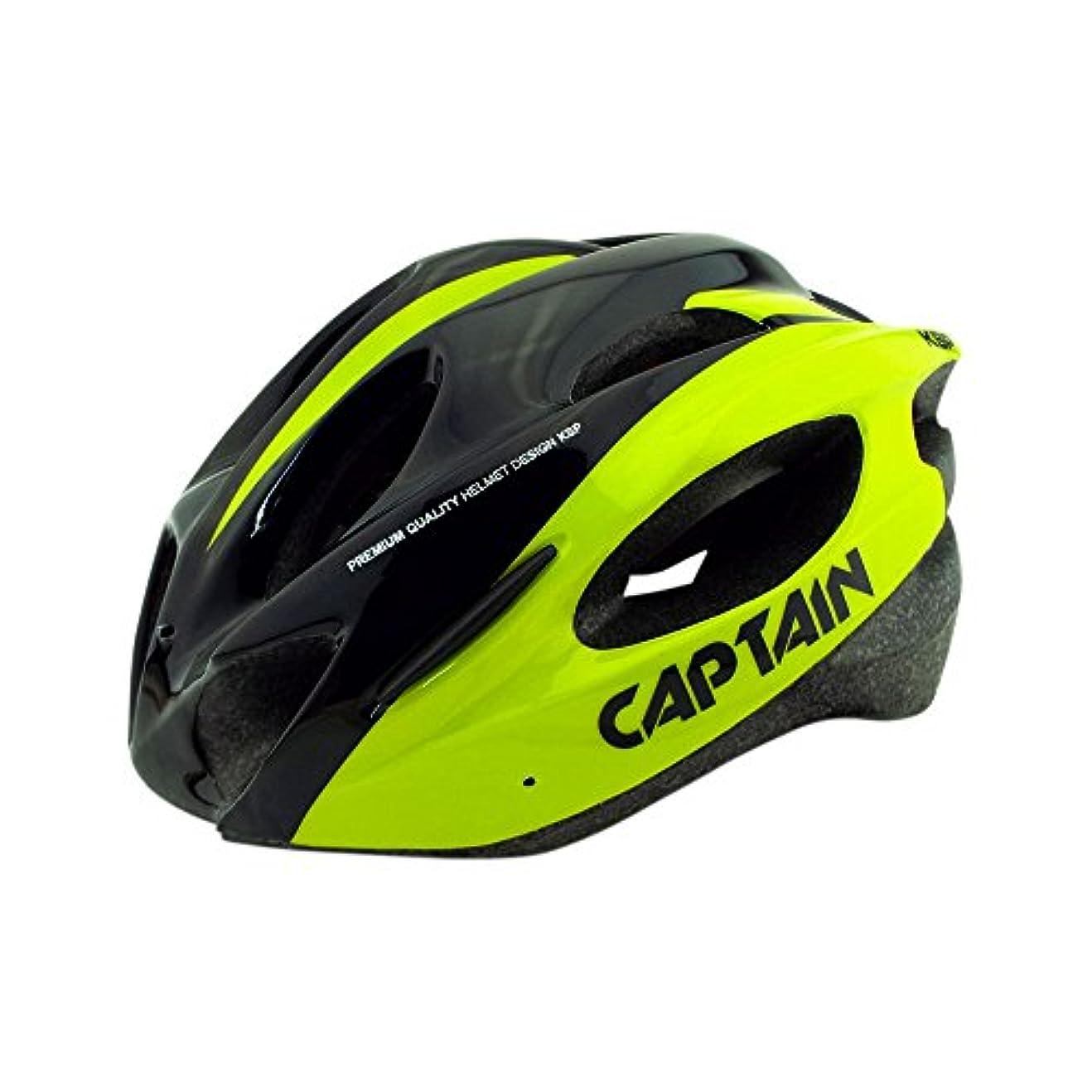 ほかにベルトスラム街(KINGKA SPORTS) キンカスポーツ CAPTAIN 自転車用 ヘルメット ロードバイク サイクリング 超軽量 通勤 通学