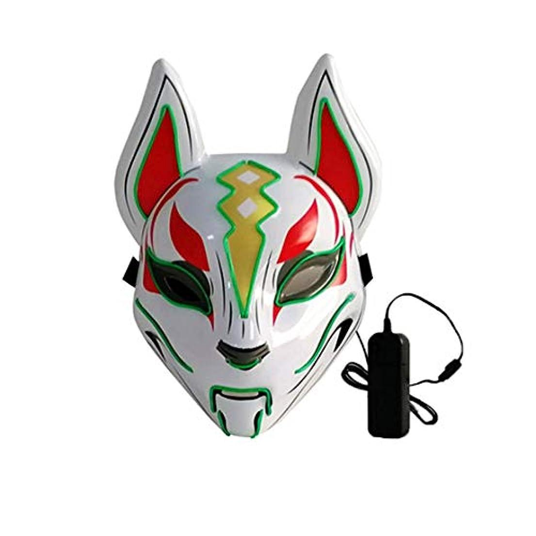 直感合意巡礼者輝くマスクフォックスハロウィーンパーティー猫顔Ledカーニバルナイトマスク顔ショープロのファッションマスク