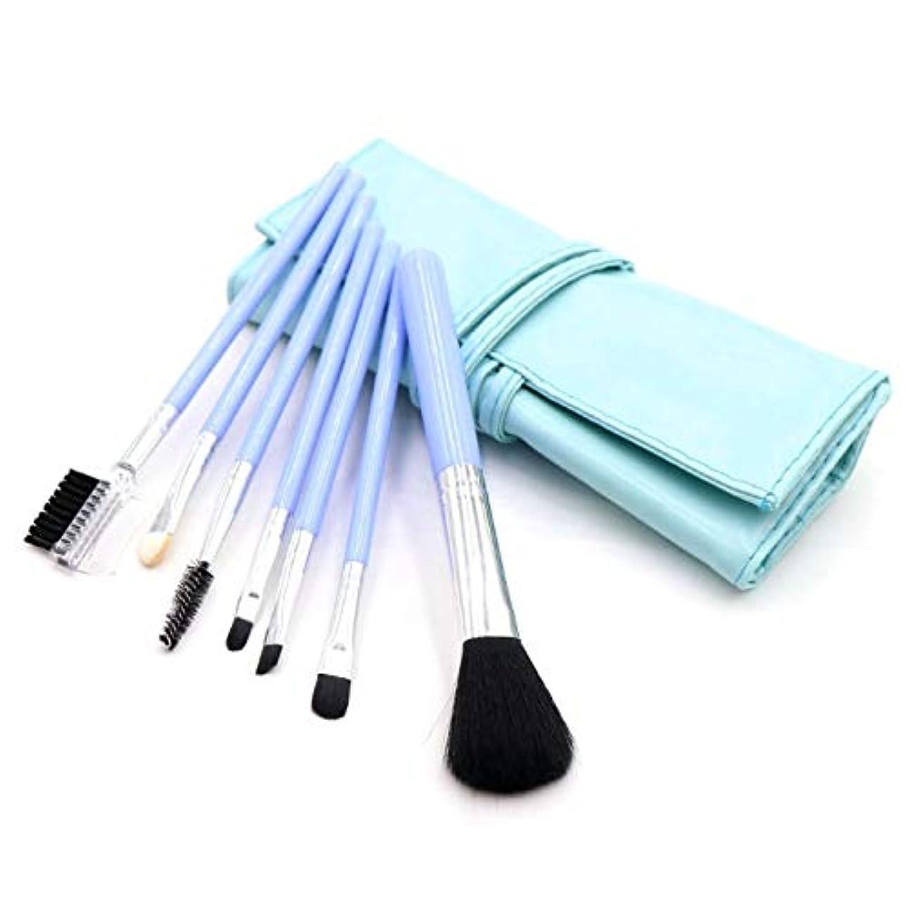 貯水池雰囲気ロンドン化粧ブラシセット、青7化粧ブラシ化粧ブラシセットアイシャドウブラシリップブラシ美容化粧道具