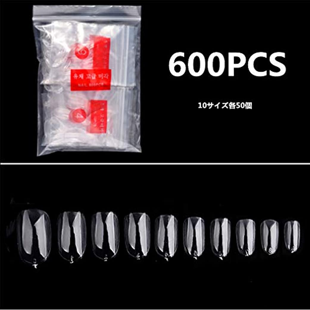 正当なティーンエイジャーにATOETI ネイルチップ つけ爪 ネイル用品 10サイズ ショート デコレーション 無地 付け爪 練習用 爪にピッタリ 卵形 短い 600枚入れ 透明