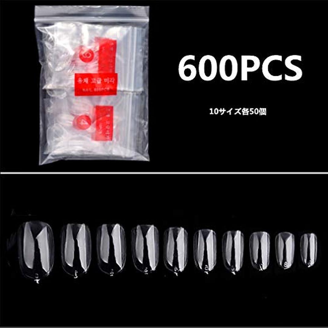 IHOLLY 透明ネイルチップ 600枚入り 10種のサイズ ネイル用品 ネイル飾り デコレーション 無地 付け爪 オーバルフルカバー 透明 DIYネイル