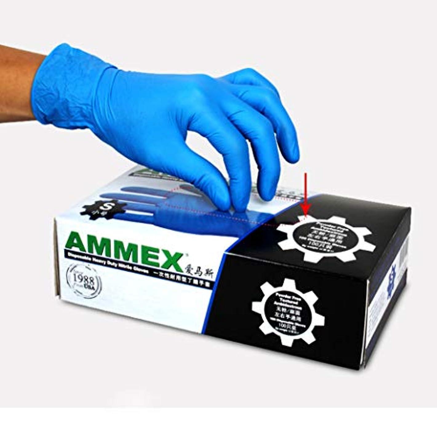 植物学者従うつまらない使い捨て手袋、粉末フリー、食品グレードの手袋、青、ラテックスフリー、手袋、100 / Box,Xl100/Box